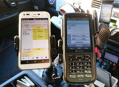 グループ全会員がIP無線機及びスケジュール共有システムを導入! よりスピーディに連絡を取り合えるようになりました。